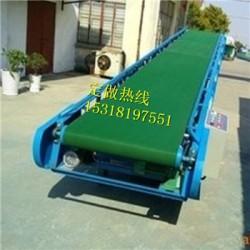 双鸭山矿石皮带输送机 PVC皮带输送机