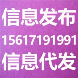 台北市产品信息代发服务