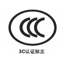 天水认证单位——便捷的认证当选众标认证