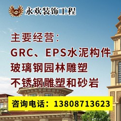 昆明EPS构件厂家批发,EPS构件