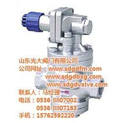 自动式减压阀生产厂家、光大阀门、潍坊自动