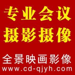 徐汇漕河泾写字楼出租,翔富房地产,写字楼出