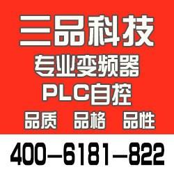 贵州软启动柜生产企业|三品科技|湖南软启动