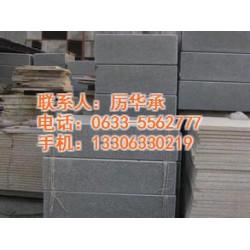 芝麻灰石材供应商、芝麻灰石材、石材加工厂
