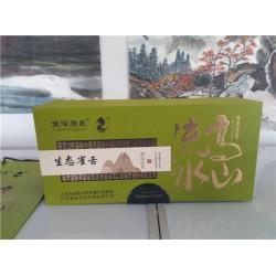 山东绿杨春,绿杨春供应,江苏康泉农业(优质