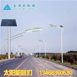 黔西南LED太阳能路灯图片