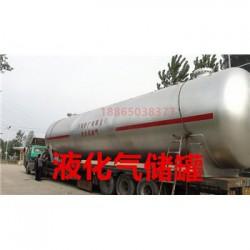 大庆液化气储罐,生产厂家,100立方液化石油
