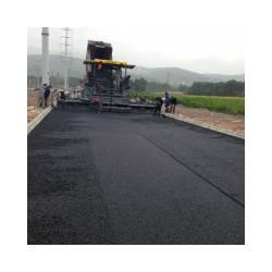 沥青专业供货商——西宁道路施工彩色沥青