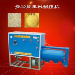 桐城小型玉米制糁机 多功能苞米碴子机