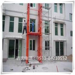 白银 载货电梯 液压货梯 导轨式升降机厂家