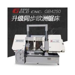 GB4240金属带锯床 品质保障