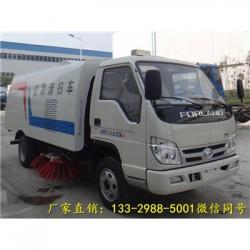 濮阳养路队扫地车厂