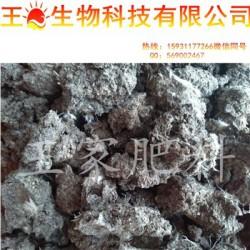 三明有机肥生产【厂家】福建干鸡粪有机肥