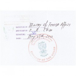 苏丹领事馆出口授权书加签难不难操作