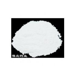 烟气脱硫灰钙粉 优惠多多