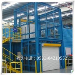 西安 载货电梯 液压货梯 导轨式升降机无机