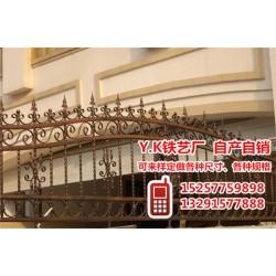 求购铁艺围栏|铁艺围栏|Y.K铁艺厂有口皆碑
