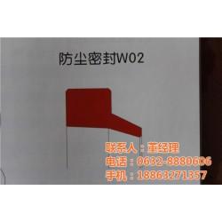 江苏密封件厂家_密封件厂家_山东倍耐特