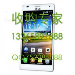 高价回收LGd802内屏 外屏