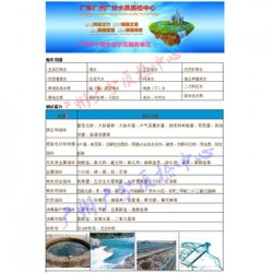肇庆30米深井水检测中心