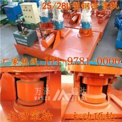 扬州矿井巷道WGJ-300液压方钢弯拱机