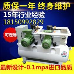 贵州真空泵负压站移动真空泵站XD100真空泵