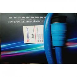 青岛YFFB 2*2.5电缆一米多少钱?