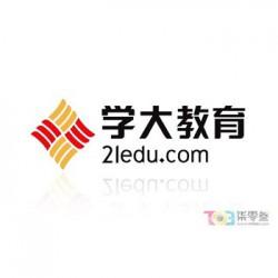 广州培训高一年级语文哪个辅导班好/高中课