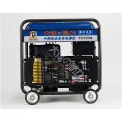 250A柴油发电焊接两用机价格多少钱