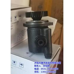 转向泵厂家直销(多图)、3407020-D833