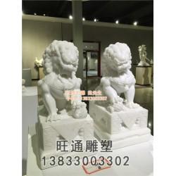 天津一对2米高石狮子雕塑、汉白玉石雕狮子
