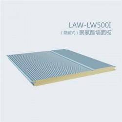 沈阳龙腾供应聚氨酯复合板-聚氨酯裸板