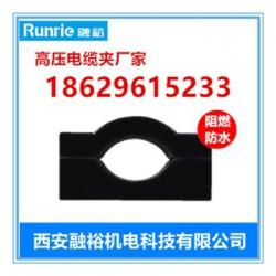 浙江RYJH-11高压电缆夹,融裕高压电缆夹多