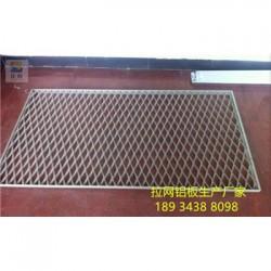 沐川县铝单板拉网板价格表产品图