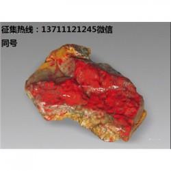 高价拍卖广州鸡血石东西好价格高