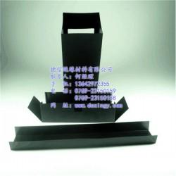 PP绝缘材料|PP绝缘材料冲压加工|德信绝缘材