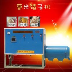 梅州玉米糁机多少钱一台 多功能苞米碴子机