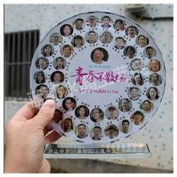 水晶纪念品图片_重庆水晶纪念品_蓝郡水晶-
