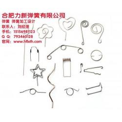 线成型弹簧公司_合肥力新_滁州线成型弹簧
