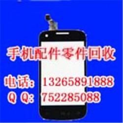 长期收购谷歌pixel手机中框A规