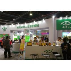 上海金山区微商展策划 华务会展 全国微商展
