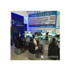 安庆模拟驾驶练车机价格