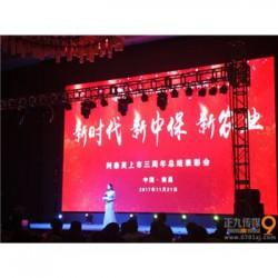 南丰县寿宴场地策划公司-江西生日寿宴活动