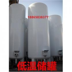 贵州遵义LNG储罐,国内一流的LNG储罐生产厂