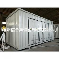 光电设备集装箱 配电集装箱 集装箱预制舱