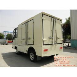 厦门朗迈电动车(图)、1吨电动货车价格、福