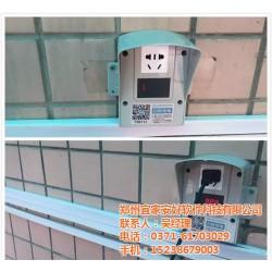 郑州公寓楼电动车共享充电桩招商、宜家安好