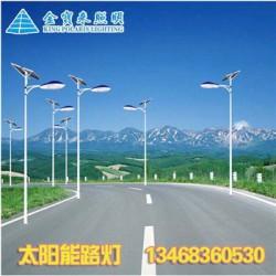 防城港太阳能LED灯加盟