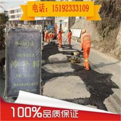 山东怡通硅化国际贸易有限公司