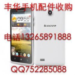 8848lcd高价卖 采购中兴小鲜手机显示屏幕